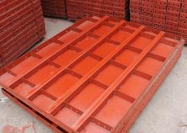 钢模板价格,钢模板报价详细13648868665