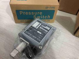 原装进口日本ATC压力开关一级总代理 BP-E500-10B
