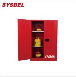 SYSBEL45G可然液体防火安全柜WA810450R