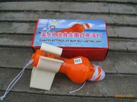 QDL2-2G海水电池救生圈自亮浮灯