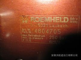 进口正品供应:ROEMHELD 液压缸
