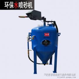 钢结构除锈喷砂机 水除锈油罐喷砂机