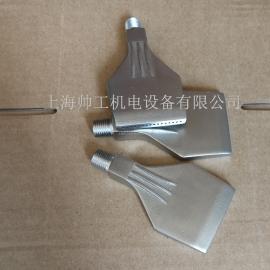 压缩空气喷嘴 吹风喷嘴 AL铝合金外螺纹风嘴 SS不锈钢吹风嘴
