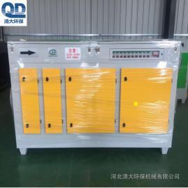 活性炭空气净化器 光氧催化净化器 等离子光氧净化器清大环保