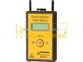德国原装进口 德国 Wolfgang Warmbier 静电场测试仪 EFM51