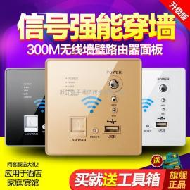 WIFI面板|墙壁式WIFI无线路由器|AP多媒体面板厂家