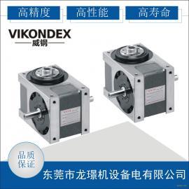 110DF凸缘高精密间歇式机械传动威钢分割器
