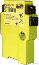 天欧诚价 PILZ 安全继电器 PNOZ X2P 19877