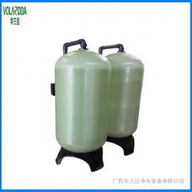 华兰达品牌直销全自动玻璃钢软水器 锅炉前置除水垢软化水设备