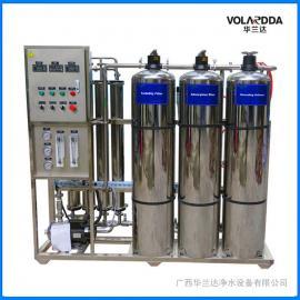 华兰达厂家供应RO反渗透设备 浦北电厂锅炉循环水纯净水设备