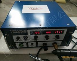 压铸模具产品缺陷修补焊机