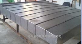 伸缩导轨钢板防护罩定做,优质伸缩导轨钢板防护罩厂家