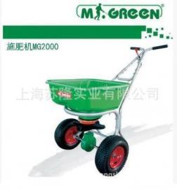 手推旋转式施肥机 播种 撒种 园林专用机器、MG2000、旋转施肥机