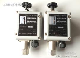 原装进口日本ATC压力开关一级总代理 BP-E500-30C