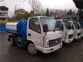 街道垃圾清运5方自装卸式垃圾车报价