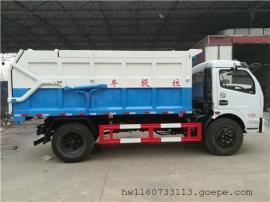 8吨密封式垃圾车-8吨8立方密封式污泥车价格说明(污泥清运车)