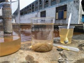 含磷废水药剂除磷剂