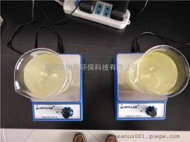 化工废水除磷剂