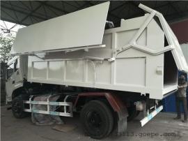 15吨密封式自卸式污泥垃圾车-选装翼展盖15方污泥垃圾清运车价格