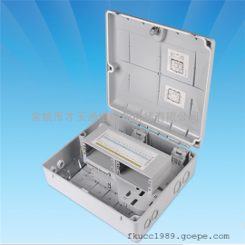 批发供应32芯塑料室外抱杆式光缆分光箱 插片式光分路器箱
