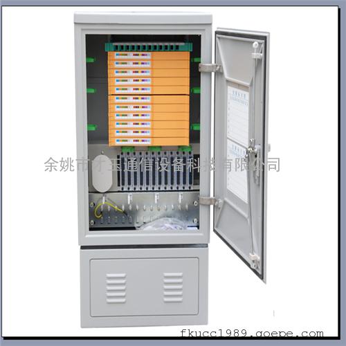 144芯SMC室外落地式光缆交接箱,免跳接光交配线箱