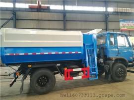新款10吨12吨自卸密封式垃圾车报价(带密封盖生活垃圾转运车)
