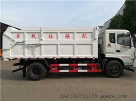 东风15吨自卸式污泥车价格-新式15立方水厂对接式污泥垃圾车价格