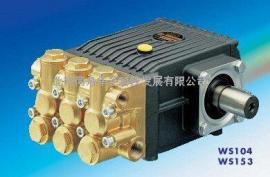 意大利INTERPUMP高压泵WS135