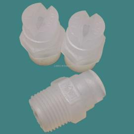 一体式塑料喷嘴 连体喷嘴 螺纹喷嘴 扇形圆形喷雾