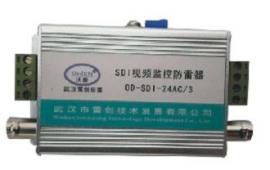 网络二合一防雷器OD-WRJ45S/2