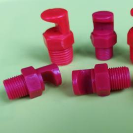 通用广角喷嘴 一体式塑料喷嘴 广角扇形喷嘴