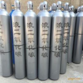 高纯二氧化碳钢瓶大瓶食品级二氧化碳co2充气换气