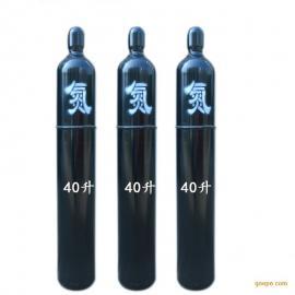 40升氮气钢瓶高氮液氮罐高纯氮食品级氮气保压气置换气