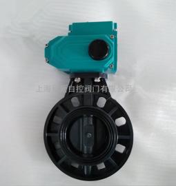 D971S-10S���UPVC塑料蝶�y