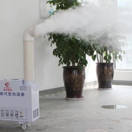 工业使用的加湿器设备