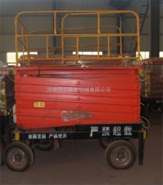 1吨装卸货物升降平台 施工用液压升降平台 6/8/10/12/14/16米