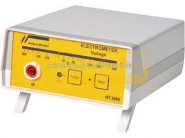 中国总经销 Wolfgang Warmbier 人体静电测试仪 7100.WT5000.B