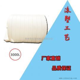 厂家热卖3000Lpe加药箱搅拌桶塑料计量罐耐酸碱平底加药箱