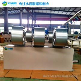 艾��格霖RM2518-L-Q蒸汽型�犸L幕