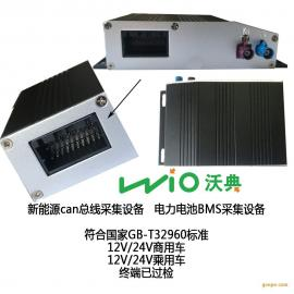 新能源箱式���ST-BOX�h程采集�K端符合��家GBT32960���