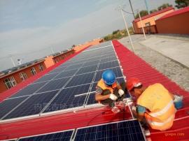 家庭屋顶太阳能光伏发电系统补助