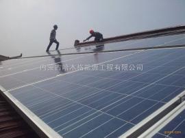 居民别墅屋顶分布式光伏发电项目