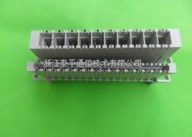 烽火STO-197B型测试接线排(16对/回线内线模块)