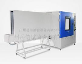 防水试验机IPX56摆动式喷水试验箱