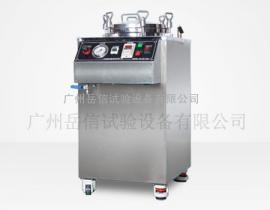 防水试验机IPX8手动型试验机