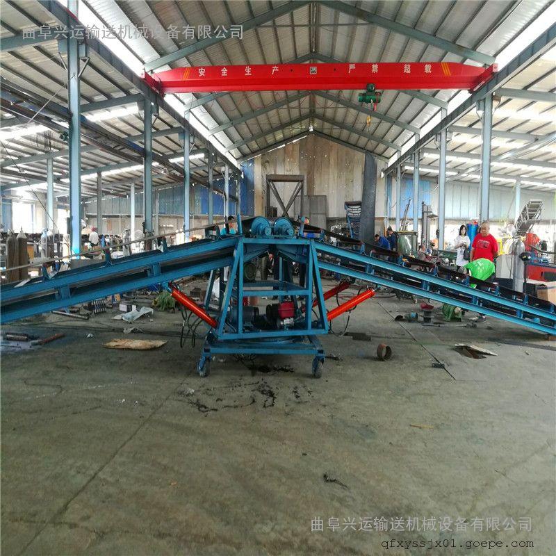 兴运工厂批量定制移动式12米长装车输送机