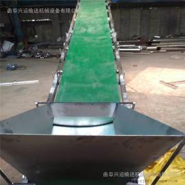 大倾角波状挡边皮带输送机 圆管大架移动式升降输送机XY