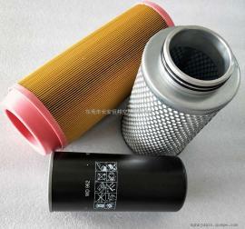 专业空压机保养 空压机耗材 空压机专用配件