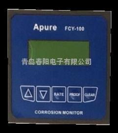 Apure工业在线腐蚀率控制器