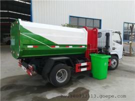 多功能5吨自卸式污泥垃圾车价格-5方密封污泥垃圾对接车生产厂家